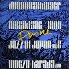 KAZUTOKI UMEZU Umezu-Harada Duo: Danke album cover