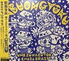 KAZUTOKI UMEZU Umezu Kazutoki* ・ Chiba Brass : KabuOngyoku album cover