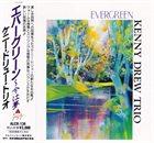 KENNY DREW Kenny Drew Trio : Evergreen album cover