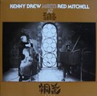 KENNY DREW Kenny Drew Meets Red Mitchell Live At Hizumidama-tei album cover