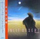 KENNY DREW Moonlit Desert album cover