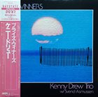 KENNY DREW The Kenny Drew Trio, Svend Asmussen : Prize Winners album cover