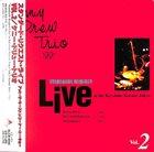 KENNY DREW Standards Request Live At The Keystone Korner Tokyo Vol.2 album cover