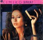 KIMIKO KASAI Kimiko album cover