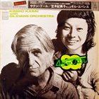 KIMIKO KASAI Kimiko Kasai With Gil Evans Orchestra : Satin Doll album cover