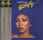 KIMIKO KASAI Kimiko Kasai With Herbie Hancock : Butterfly album cover