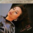 KIMIKO KASAI Love Talk album cover