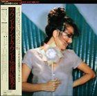 KIMIKO KASAI Round And Round album cover