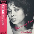 KIMIKO KASAI This Is My Love album cover
