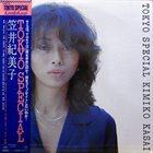 KIMIKO KASAI Tokyo Special album cover