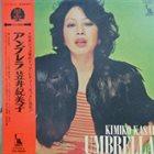 KIMIKO KASAI Umbrella album cover
