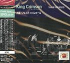 KING CRIMSON Festival Hall, Osaka Japan, October 9, 1995 album cover