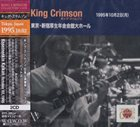 KING CRIMSON Koseinenkin Kaikan, Tokyo Japan, October 2, 1995 album cover