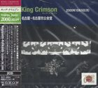KING CRIMSON Nagoyashi-Kohkaido (Nagoya Civic Assembly Hall), Nagoya Japan, October 9, 2000 album cover