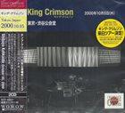 KING CRIMSON Shibuya Kohkaido (Shibuya Public Hall), Tokyo Japan, October 5, 2000 album cover