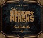 KINGDOM AFROCKS SanSanNaNa album cover