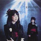 KIYO*SEN organizer album cover