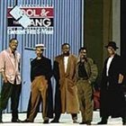 KOOL & THE GANG Everything's Kool & the Gang (Greatest Hits & More) album cover