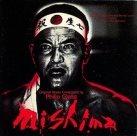 KRONOS QUARTET Mishima: Original Music Composed by Philip Glass album cover