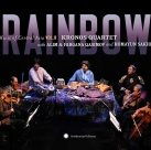 KRONOS QUARTET Rainbow: Music Of Central Asia Vol. 8 album cover