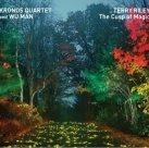 KRONOS QUARTET Terry Riley: The Cusp of Magic album cover