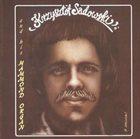 KRZYSZTOF SADOWSKI Krzysztof Sadowski And His Hamond Organ album cover