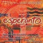 LALO SCHIFRIN Esperanto album cover