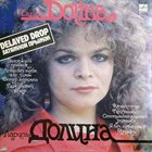 LARISA DOLINA Затяжной Прыжок album cover