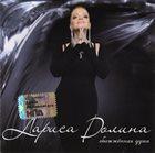 LARISA DOLINA Обожённая Душа album cover