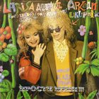 LARISA DOLINA Прости Меня album cover
