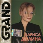 LARISA DOLINA Grand Collection album cover