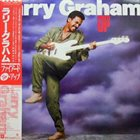 LARRY GRAHAM Fired Up album cover
