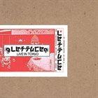 LETTUCE Live in Tokyo album cover