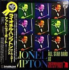 LIONEL HAMPTON Lionel Hampton All Star Band : At Newport '78 album cover