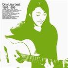 LISA ONO Ono Lisa Best 1989–1996 album cover