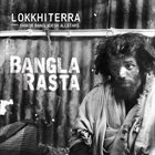 LOKKHI TERRA Lokkhi Terra meets Shikor Bangladesh All Stars : Bangla Rasta album cover