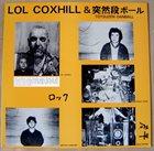LOL COXHILL Lol Coxhill & Totsuzen Danball album cover