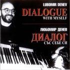 LYUBOMIR DENEV Dialogue With Myself album cover