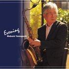 MABUMI YAMAGUCHI Evening album cover