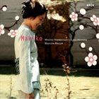 MAKIKO HIRABAYASHI Makiko album cover