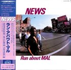 MAL WALDRON News : Run About MAL album cover