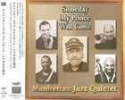 MANHATTAN JAZZ QUINTET / ORCHESTRA Someday My Prince Will Come album cover