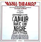 MANU DIBANGO Comment Faire L'Amour Avec Un Nègre Sans Se Fatiguer album cover