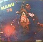 MANU DIBANGO Manu 76 album cover