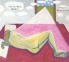 MARCO BENEVENTO Invisible Baby album cover