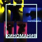 MARIMBA PLUS Киномания - Cinemania album cover