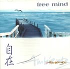 MARK ALLAWAY Mark Allaway, Mike Eaves : Free Mind album cover