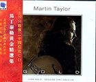 MARTIN TAYLOR Gold album cover