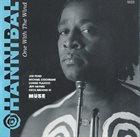 MARVIN HANNIBAL PETERSON (AKA HANNIBAL AKA HANNIBAL LOKUMBE) One With the Wind album cover