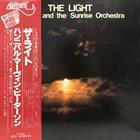 MARVIN HANNIBAL PETERSON (AKA HANNIBAL AKA HANNIBAL LOKUMBE) Hannibal  And The Sunrise Orchestra : The Light album cover